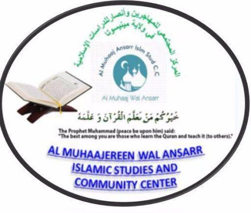 Al Muhaajereen Wal Ansarr Islamic Studies & community Center